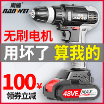 Nanwei brushless electric drill rechargeable hand drill small pistol drill Lithium electric drill multifunctional household electric screwdriver electric rotary