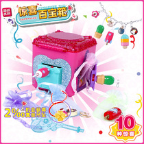 Jane mobile cultural and creative surprise treasure box blind box jewelry treasure box funlockets with Unlock girl toys