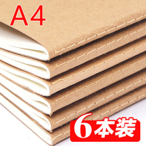 Oversized 6 this loaded a4 kraft paper notebook stationery simple small fresh retro Chinese style cowhide cover car line thickening high school students college students with 16k no grid blank page