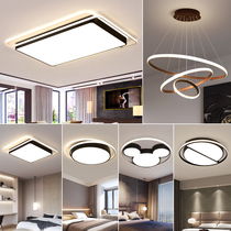 Lighting package combination of simple and modern three room two Hall living room lights 2019 new headlights full house ceiling lamp set