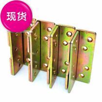 双人床卡子隔层z固定组合锁扣五金件防滑垫螺丝扣配件卡扣床板金