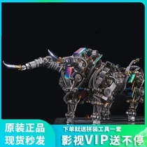 Mechanical party creative cow ornament Cow skyrocketing metal assembly model 3D three-dimensional puzzle Difficult toy gift