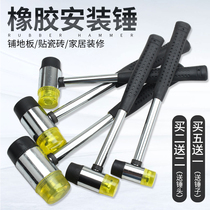 Installation hammer rubber hammer 鎚 rubber hammer installation 鎚 hoe paste floor tile decoration tool