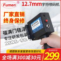 (599 полный набор картриджей чернил) Fumanmen F960 смарт портативный код машины производства дата супермаркета цена штрих-кода КР код линии небольшой автоматический струйный принтер