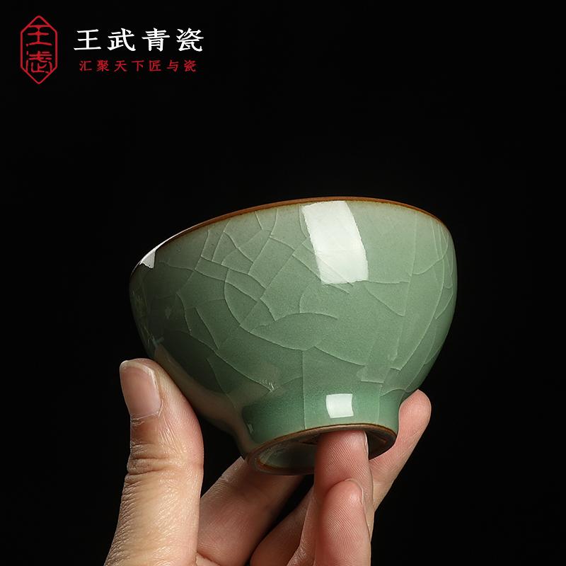 Wang Wuqing porcelain hand-made ceramic kung fu tea cup tasting cup master cup brother kiln ice crack tea bowl tea set single cup tea lamp