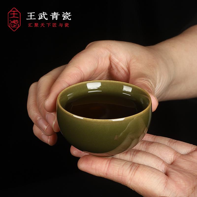 Wang Wuqing porcelain cup ceramic single tea bowl small single kung fu tea cup owner single cup tea set tea lamp