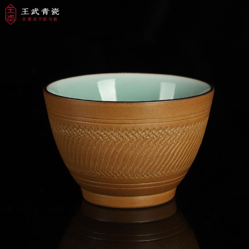 Wang Wuqing porcelain pure hand-jump knife tasting cup a single kung fu tea set master cup ceramic Puer tea lamp small tea bowl