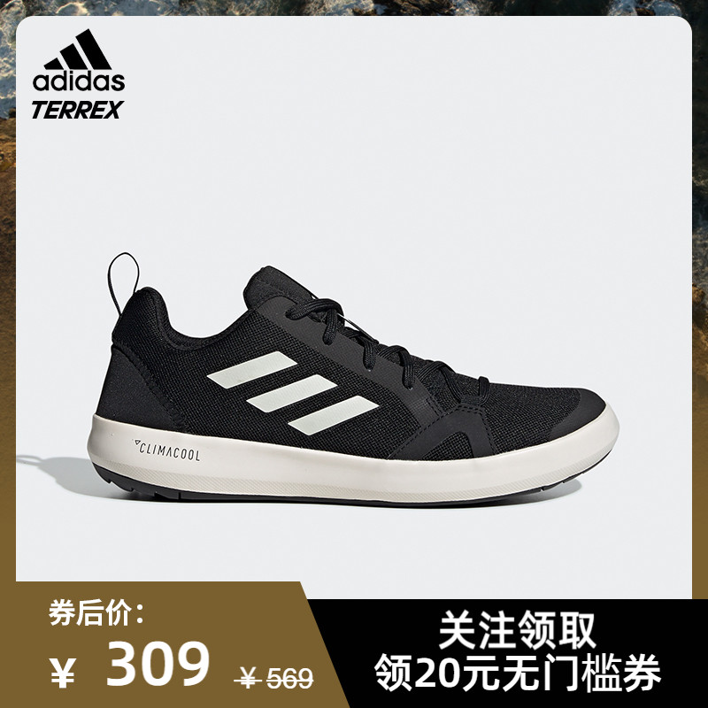 Adidas adidas TERREX summer retrograde shoes light breathable mens outdoor wading shoes BC0506
