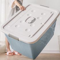 Plastic extra-large storage box thickened super-large capacity clothes finishing box large household storage box clearance