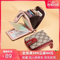 Small ck double zipper card package female small ultra-thin large-capacity anti-theft anti-magnetic leather driving license with a package