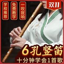 Instrument de flûte droite 6 trous pour commencer les élèves de l'école primaire g aigus professionnel jouer f flûte droite six trous flûte de bambou amère