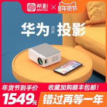 1080Pwifi беспроводная спальня небольшой портативный проекционный стеной домашнего кинотеатра мобильный телефон All TV проекционный экран Ultra HD дневной проектор