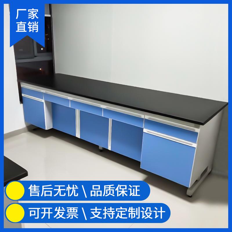 Laboratory laboratory test wood PP edge laboratory operation檯 and chemical plate work ventilation cabinet