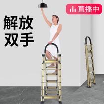 Лестница дома укладки человек-слово лестница крытый многофункциональный утолщенный алюминиевый лестница одежды вешалка телескопические подъемные лестницы