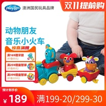 Playgro Infant Puzzle Fun Animal Little Train with Music splits and stitches childrens enlightenment toys.
