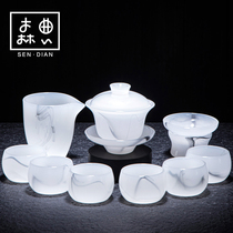 Glass tea set Light luxury white Jade Gongfu tea cup Household cover bowl High-end high-end glass office meeting guest
