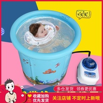 Sichuan flow constant heating baby swimming pool inflatable insulation bath newborn children home surf swimming bucket
