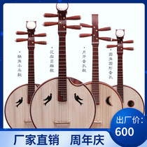 Zhong yu musical instrument pear wood redwood in the professional examination beginner straight head nylon steel copper small big