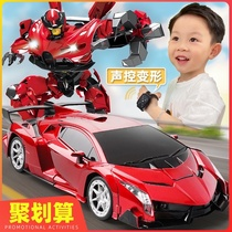 Childrens toys boys large size rechargeable four-wheel drive racing car King Kong robot gesture induction transfiguration remote control car