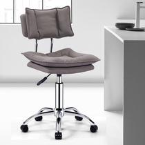 Huaxuan Star Bar chair can lift the home back chair computer chair laboratory bar stool office reception chair