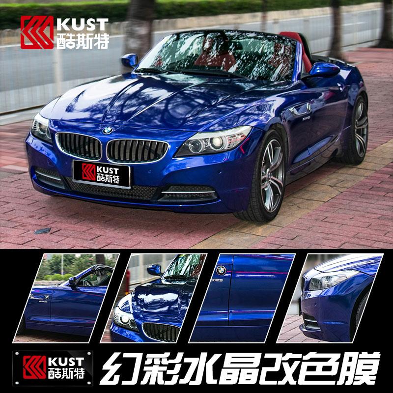Imported ultra-bright metal bright-faced car color modified film full-body body film modified sticker car color modified car stickers