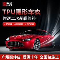 Coolster car invisible coat tpu vehicle Rhinoceros leather paint protective film Anti-scratch transparent film The whole car
