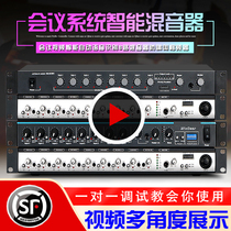 GLY MG836 professional wired microphone 48V phantom meeting 8 road intelligent mixer powered microphone