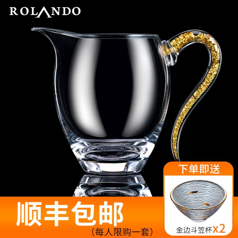 High-grade crystal gold leaf glass fair cup tea leak all-in-one set kung fu tea sea thick heat-resistant tea splitter filter