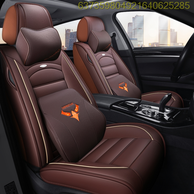 Full leather car cushion car cushion Changan Yuexiang V3V5V7 hatchback special seat cushion all-inclusive leather seat cover