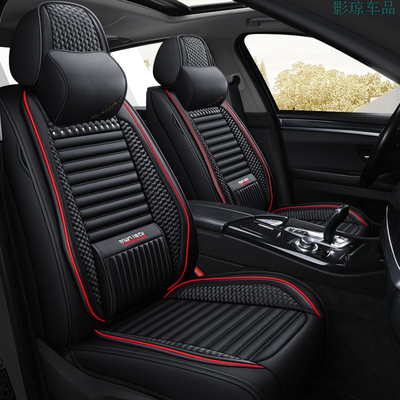 The new car seat cover Lanyi Domain Foxpolo dedicated cushion four-season seating set fully surrounded leather seat cushion