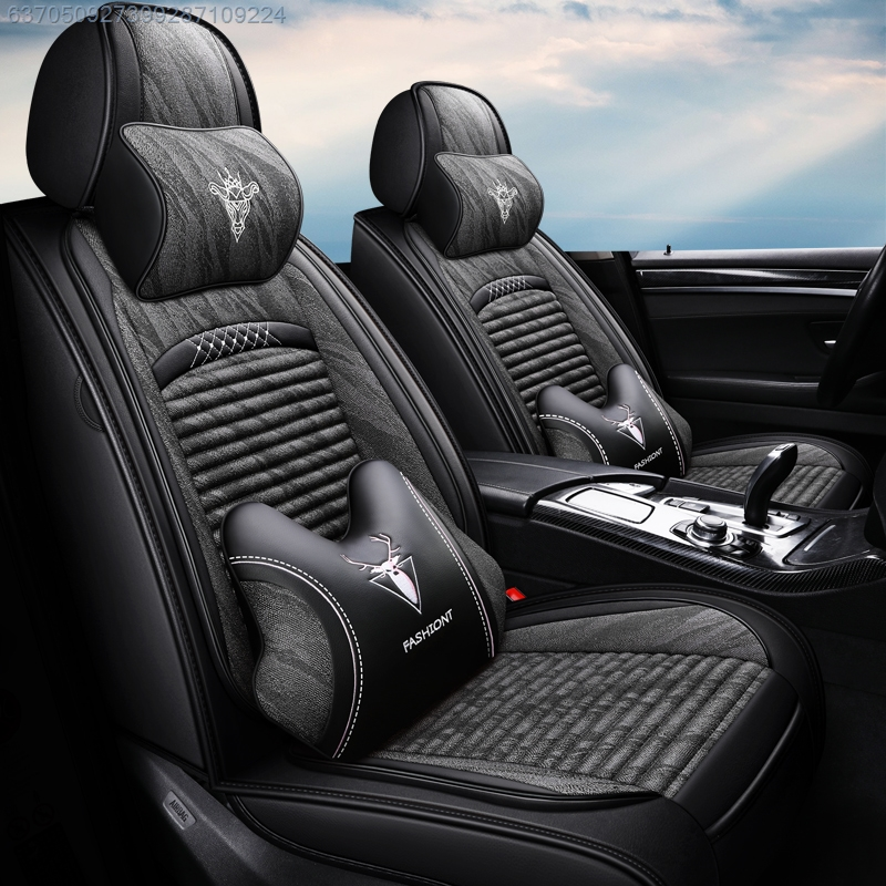 The new all-inclusive cartoon car seat cover four seasons GM BAIC Squimble D50X25X35X65 leather leather leather cushion