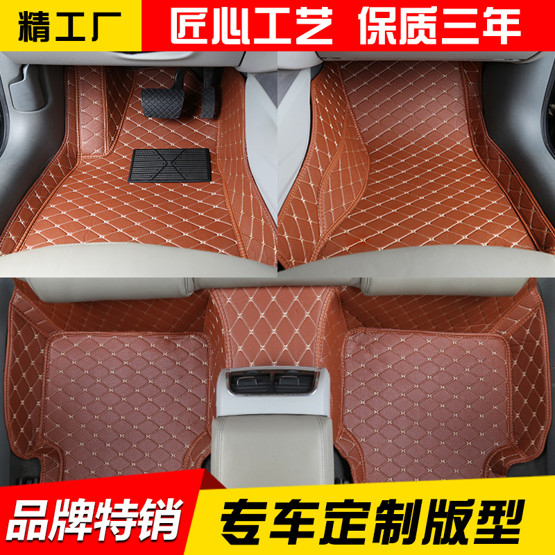 Custom all models fully surrounded silk ring car foot pads dirt-resistant easy-to-clean carpet-type foot pads dedicated