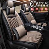 冬季汽车坐垫半包围皮座套四季通用2018新款专用座垫19座椅套半包