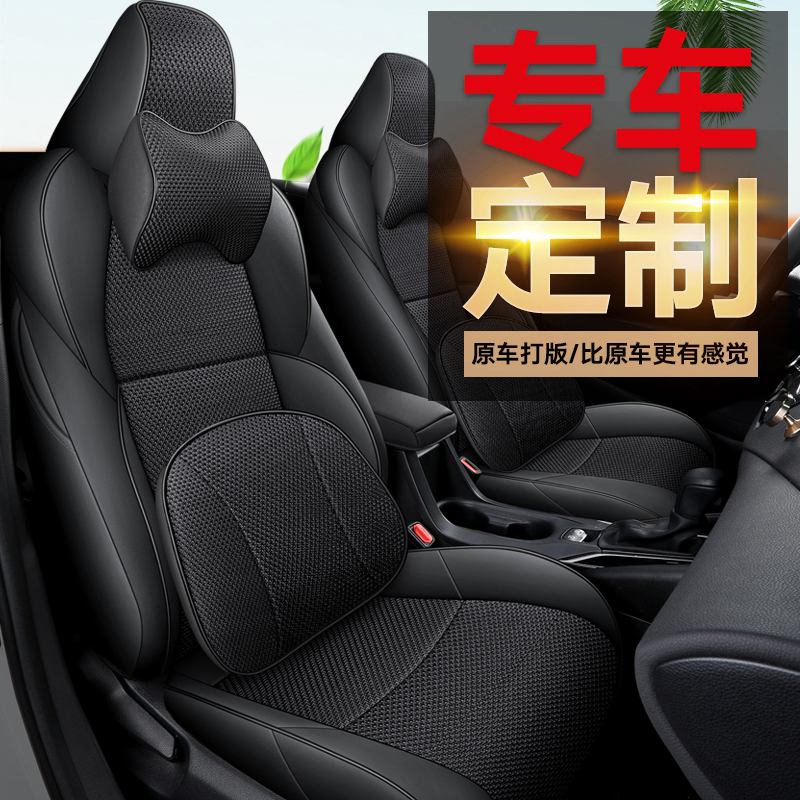 Car seat cover fully surrounded by a special seat cushion 21 new seat cover four seasons general leather car seat cushion all-inclusive