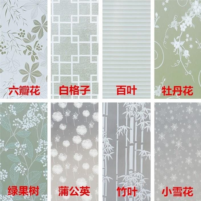 Glue-coated cellophane window sticker Thicker and Thicker sticker Bathroom sticker matte ground glass self-sticker transparent paper