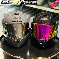 GSB motorcycle helmet Full helmet mens and womens spring and summer motorcycle riding racing full compound safety helmet L361