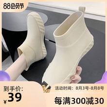 Japanese fashion rain shoes women's summer antiskid low top water shoes water boots short tube rain boots car washing shopping kitchen shoes rubber shoes fashion