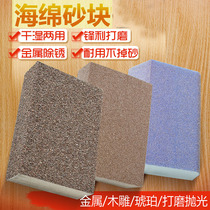 In addition to rust grinding wear 180 eye grinding block 800 eye 400 eye grinding sponge sand block sponge sand block sponge sand block sand