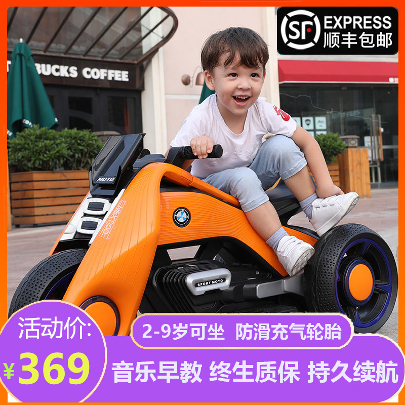 Childrens motor car children tricyle boy baby girl electric car electric car two-wheel drive can sit people