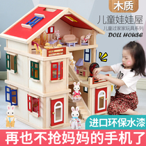 Childrens kitchen toys Childrens doll room 7 Villa 0-3-6 years old Little girl 4 boys 5 Birthday gifts