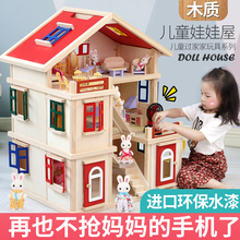Children's family kitchen toy house wooden simulation villa boys and girls wood cooking food baby 3-6 years old 7