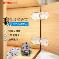 Zinc alloy flip hinge board folding table檯 side hinge fold hidden table accessories round table hinges