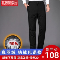 Down pants men wear warm duck cotton trousers straight thickened warm middle-aged and elderly youth casual pants winter high waist