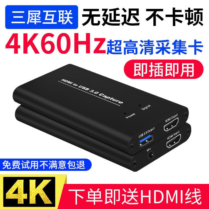 4KHDMI Recording Box USB3.0 Game Live Broadcaster Monitor HD Video 1080P@60fps Acquisition Card PS4