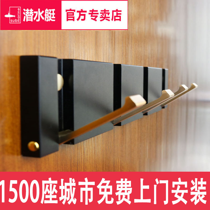 Submarine into the door hanging clothes hook wall hanging wall hole-free entrance entrance dressing room hanging hanger wall hanging wall
