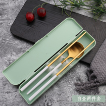 Portable chopsticks spoon tableware set 2 pieces set of adult net red ins wind fork students cute chopsticks collection box