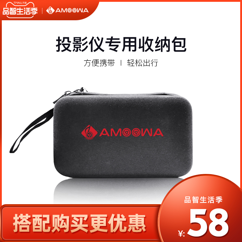 The amoowa projector carry-on bag is carried outdoors to protect the projector