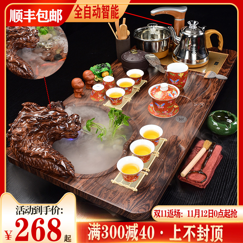 Fully automatic tea set group home simple living room ceramic kung fu purple sand tea solid wood tea plate tea tray tea