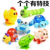 Children baby baby toddler Clockwork toys Girl small animal Frog toys wholesale 0-1-2 one year old