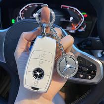 Étui à clés mercedes-benz nouveau étui de protection de voiture classe C e-class E300L c260l boucle S classe GLC300L sac A200L femelle gle